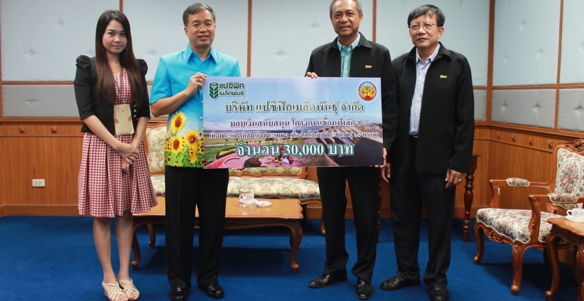 Pacific Seeds Supports the 17th Anniversary Celebration of Pasak Jolasid Dam