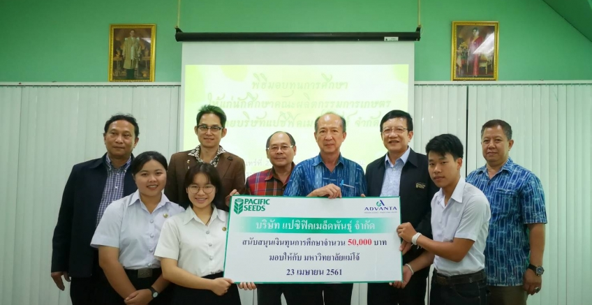 Pacific Seeds support funding for education Maejo University