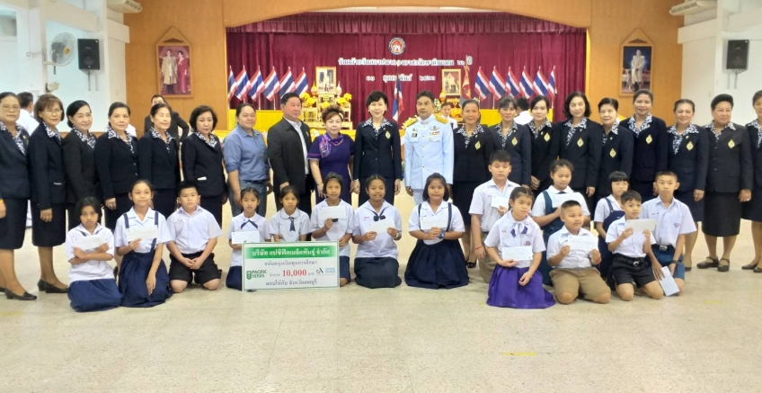 Pacific gives scholarships to children of government officials Under the Ministry of Interior Lop Buri Province