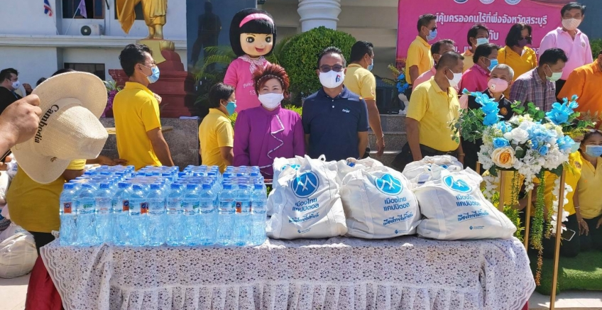 Pacific Seed Company Limited supports drinking water in activities affected by the coronavirus outbreak in Saraburi Province.