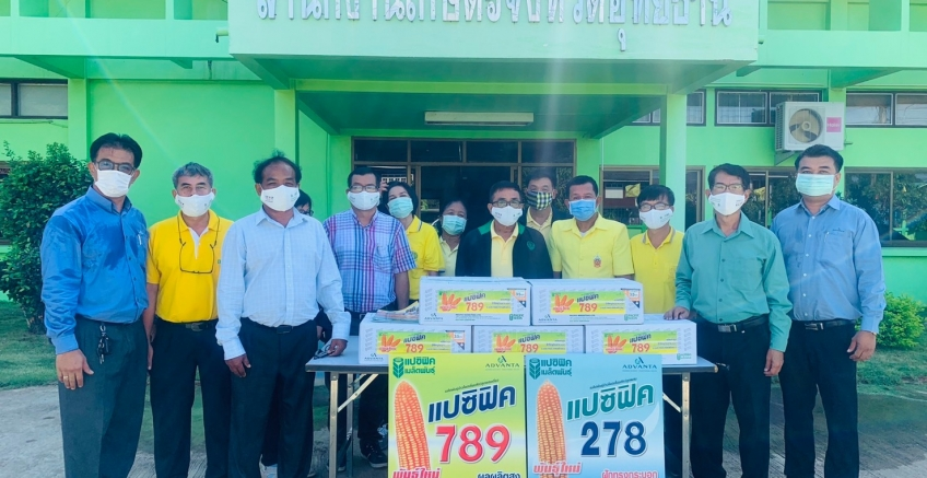 Pacific donated 100 kilograms of maize seed to Uthai Thani Provincial Agriculture Office.