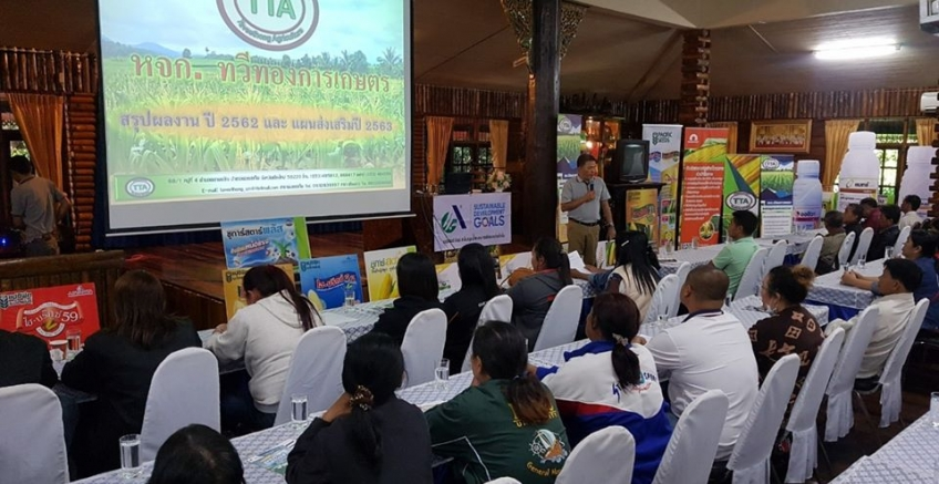 Pacific held a meeting for farmers in Chiang Dao District, Chiang Mai Province
