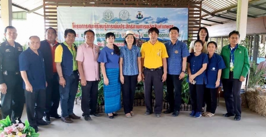 Pacific launches a booth with the government Si Chiang Mai District, Nong Khai Province