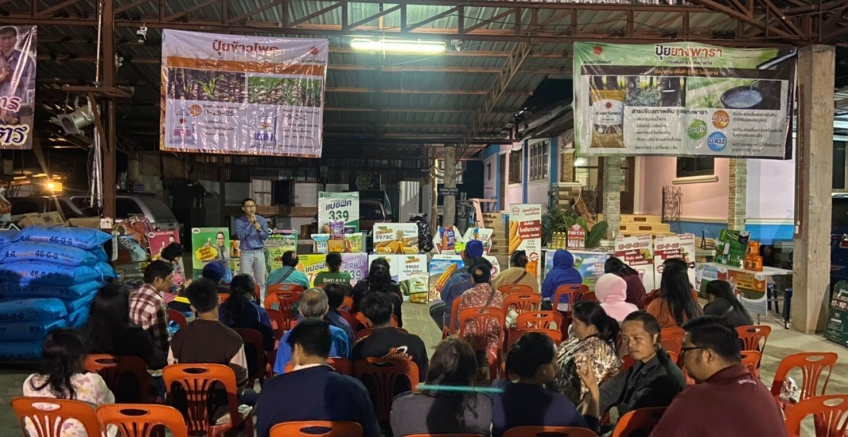 Pacific holds a meeting for farmers, Mae Chan District, Chiang Rai Province