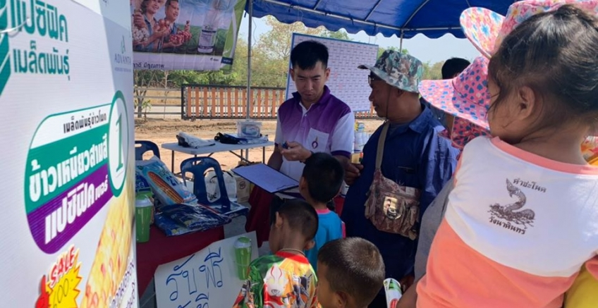 Pacific jointly organized retail sales of Panjai Agricultural Shop, at Phon Krang Subdistrict, Mueang District, Nakhon Ratchasima Province