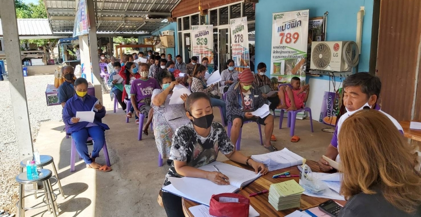 Pacific Company   Attended the farmer Meeting of Thung Pho Agriculture Group, Nong Chang District, Uthai Thani Province