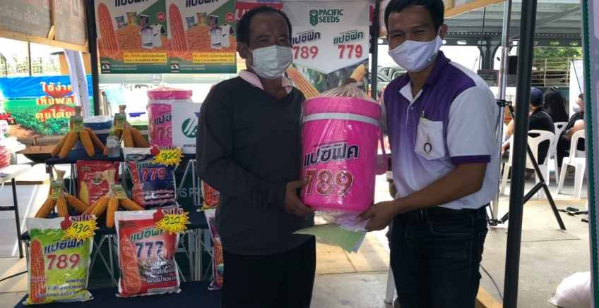 Pacific joined the store sales event in Pak Chong District, Nakhon Ratchasima Province