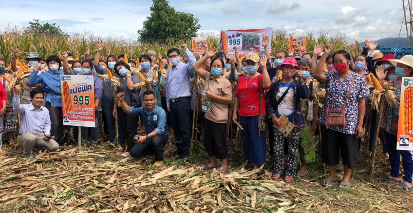 Pacific holds a meeting for farmers in San Khong Subdistrict, Dok Kham Tai District, Phayao Province