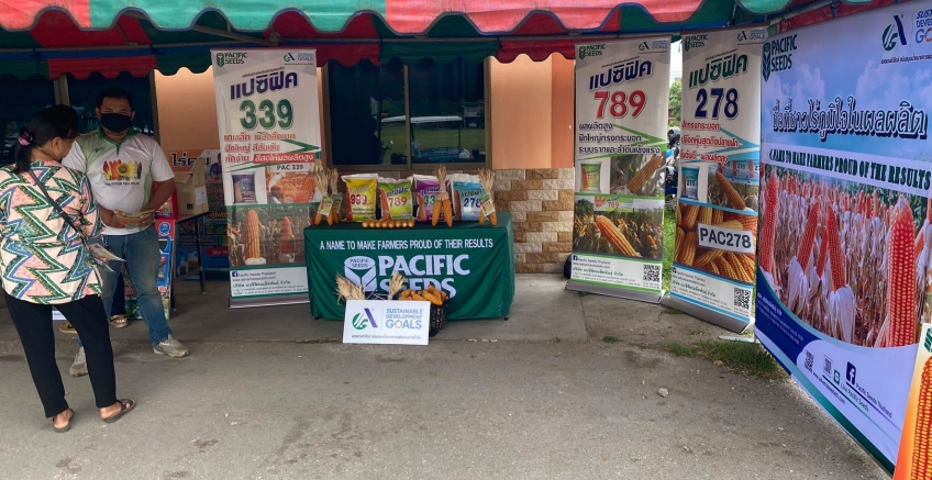 Pacific holds a booth for the BAAC Tak customer meeting