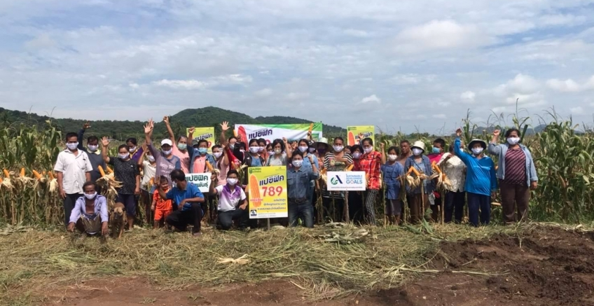 Pacific holds a meeting for farmers in Sub Mai Daeng Subdistrict, Bueng Sam Phan District, Phetchabun Province