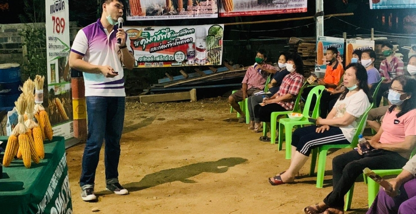 Pacific holds a meeting of farmers in Tha Wang Pha District, Nan Province