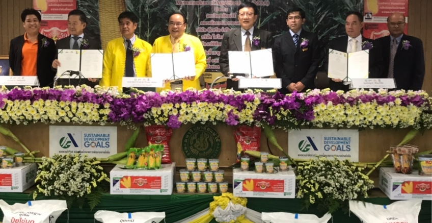 Pacific partners with Sun Sweet and leading agricultural companies to support education in the agricultural sector.