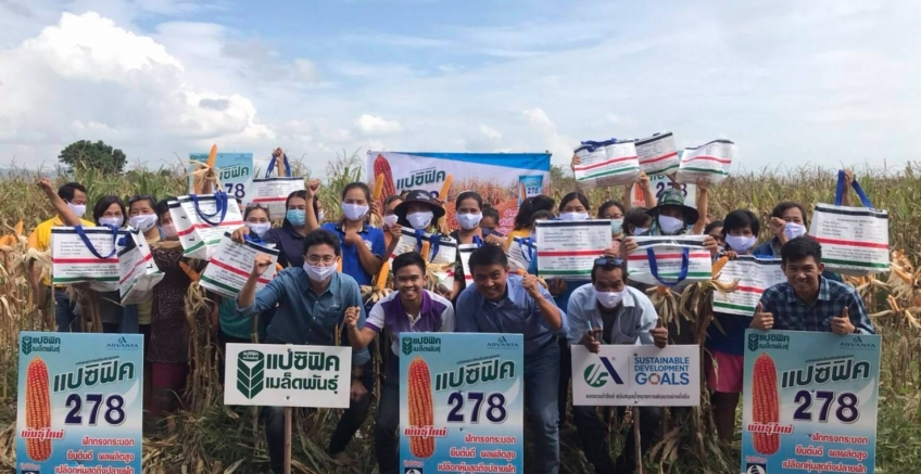 Pacific held a meeting for farmers in Sub Mai Daeng Subdistrict, Bueng Sam Phan District, Phetchabun Province
